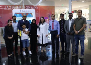 Pharmaceris Free Consultation & Event ,9th May 2019