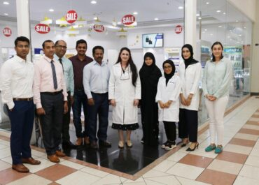 TopiCrem Event & FREE Consultation with Dr Hanan Marafie, 26 Sept 2019